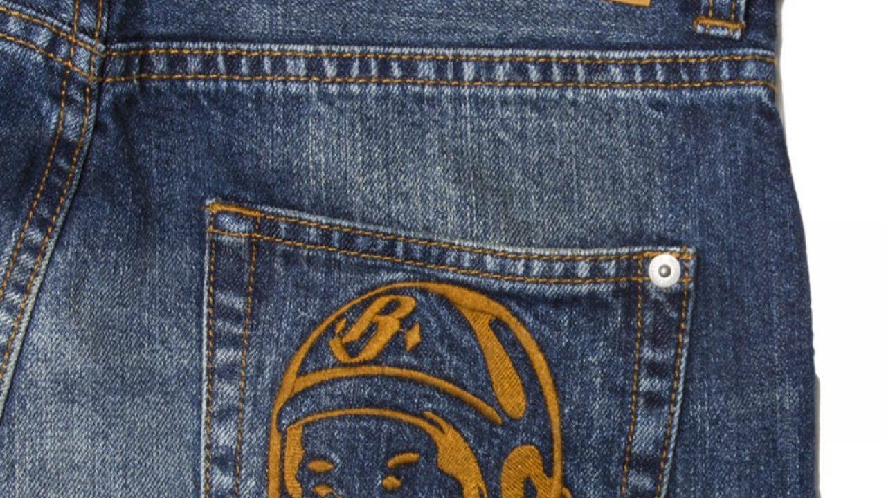 Comment Choisir Bien Un Jean Pour Homme pzSUMVq