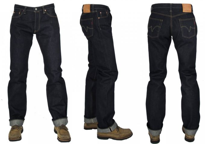 Iron-Heart-jeans-IH634S-21oz